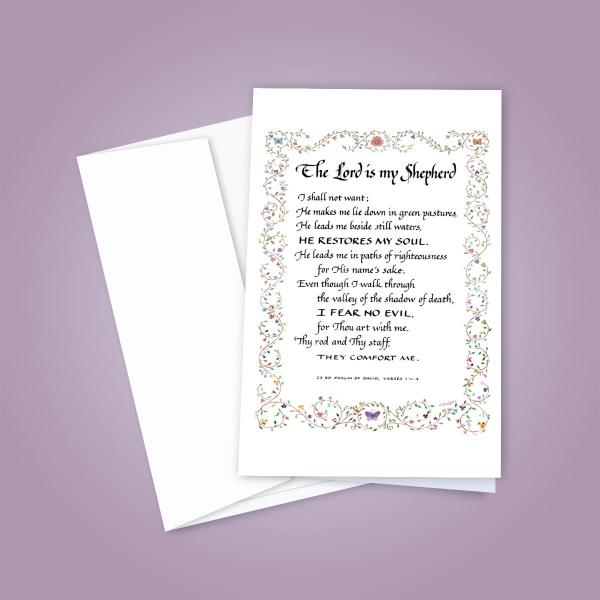 the-lord-is-my-shepherd-envelope